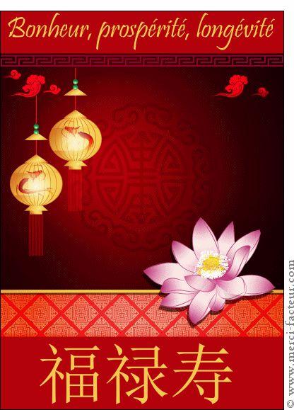 Carte Bonheur, prospérité, longévité pour envoyer par La Poste, sur Merci-Facteur !http://www.merci-facteur.com/carte-nouvel-an-chinois.html