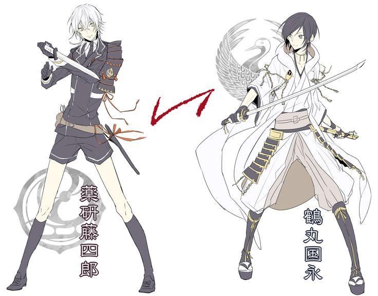 Tsurumaru/Yagen switch