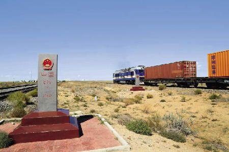 China The Zhengzhou Europe International Shuttle Train