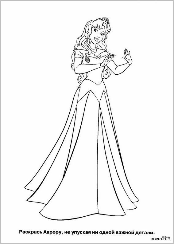 Character Drawing Sleeping Beauty Coloring Pages La Belle Aurora For Kids Cartoons Colouring In To Color