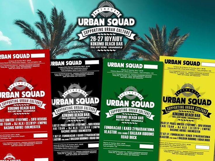 Hard Copies Tickets για το Athens Urban Squad Open Air Festival - 26 & 27 Ιουλίου 2017 από την Τρίτη 11/7 σε επιλεγμένα σημεία σε όλη την Αθήνα ! Limited Early Bird Tickets με 9ευρω μόνο Online στην Viva.gr : https://goo.gl/PkNko5