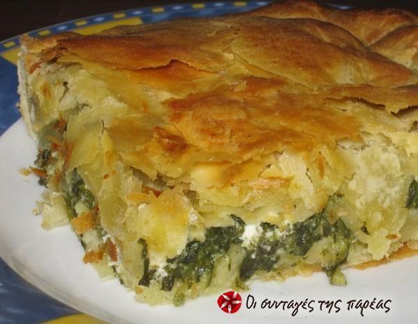 Η πίτα της Μαρίας #sintagespareas