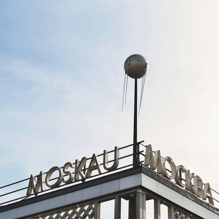"""Sputnik am """"Cafe Moskau"""" in Berlin"""