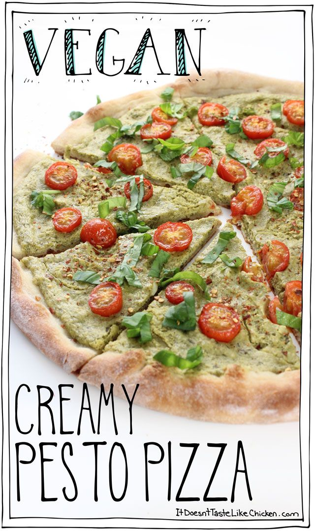Vegan Creamy Pesto Pizza! It takes just 5 minutes to whip up this creamy, rich, basil bursting, zesty, garlic, peppery sauce. Top with tomatoes and bake.