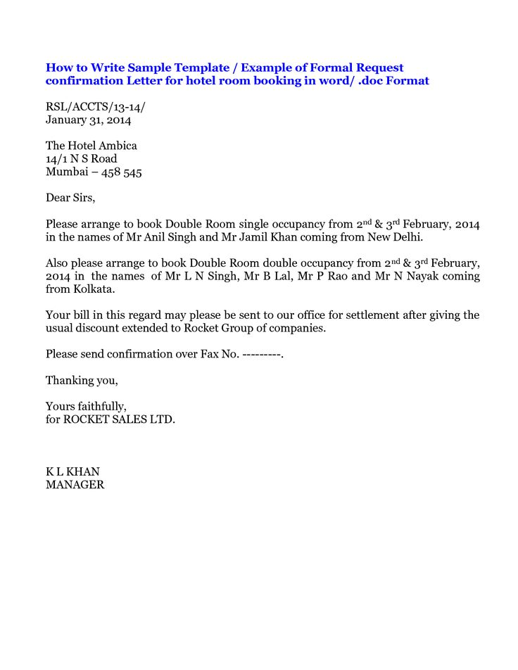 Request letter for hotel booking for The hotel reservation