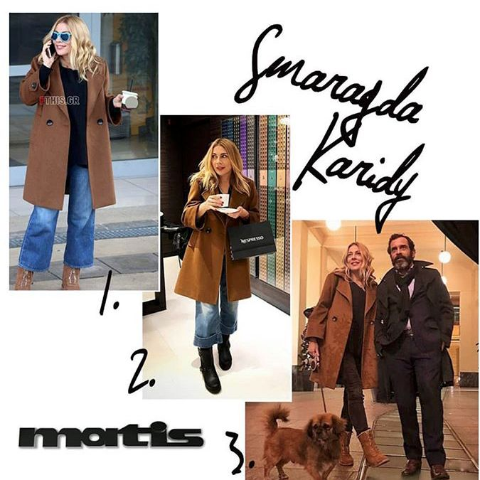 Cover... stories by one of the most stylish greek actresses, Smaragda Karydi!
