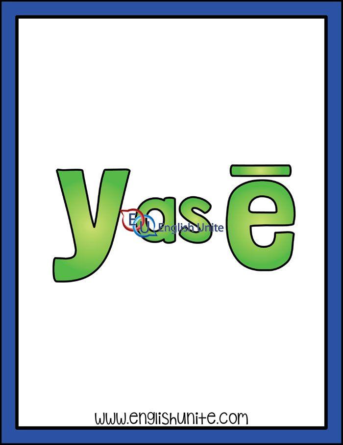 Y As Long E Word Art Clip Art Word Art Art Art Images