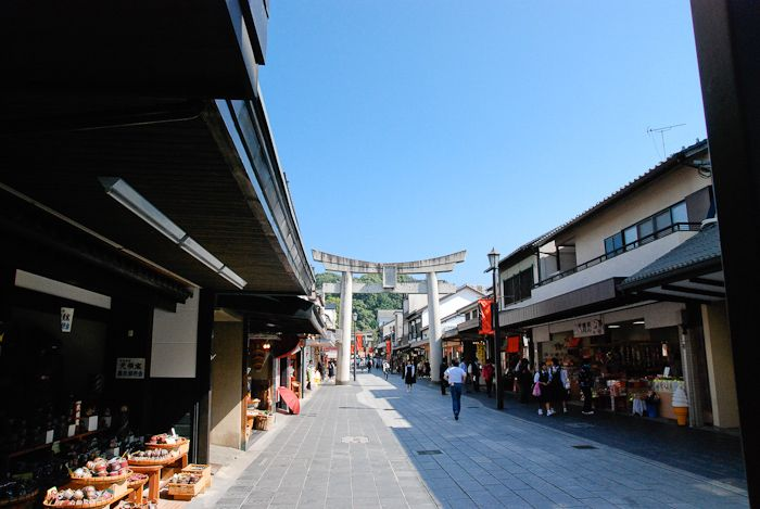 "A shrine ""Dazaifu-tenmangu"" learning of god. 太宰府天満宮"