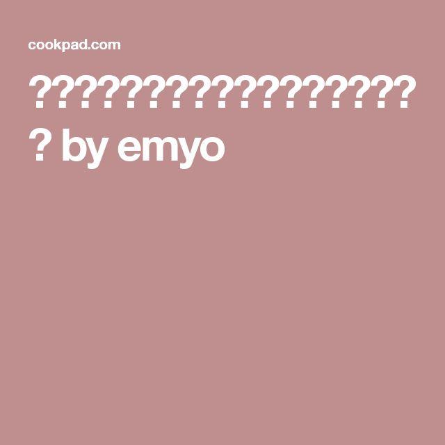 半熟卵とブロッコリーのアボカドサラダ by emyo