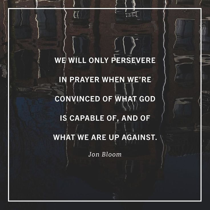 """""""When Jesus encouraged us 'always to pray and not lose heart' (Luke 18:1) he wasnt telling us to do something that he himself didnt need to do. Jesus knew from his own human experience that he needed to ask his Father for everything to ask him in faith and at times to persevere in prayer until the breakthrough came. 'In the days of his flesh Jesus offered up prayers and supplications with loud cries and tears to him who was able to save him from death and he was heard because of his…"""