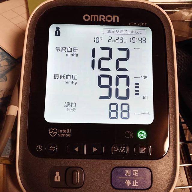 血圧計いろいろと思うところあってOMRONの上級機種Bluetooth通信できるヤツをメルカリで格安ゲットやっぱ高いだけあってコンプレッサーは静かだしカフは冷たくないこれ重要2日しか使ってないタニタのはアジトの備品として寄付します()