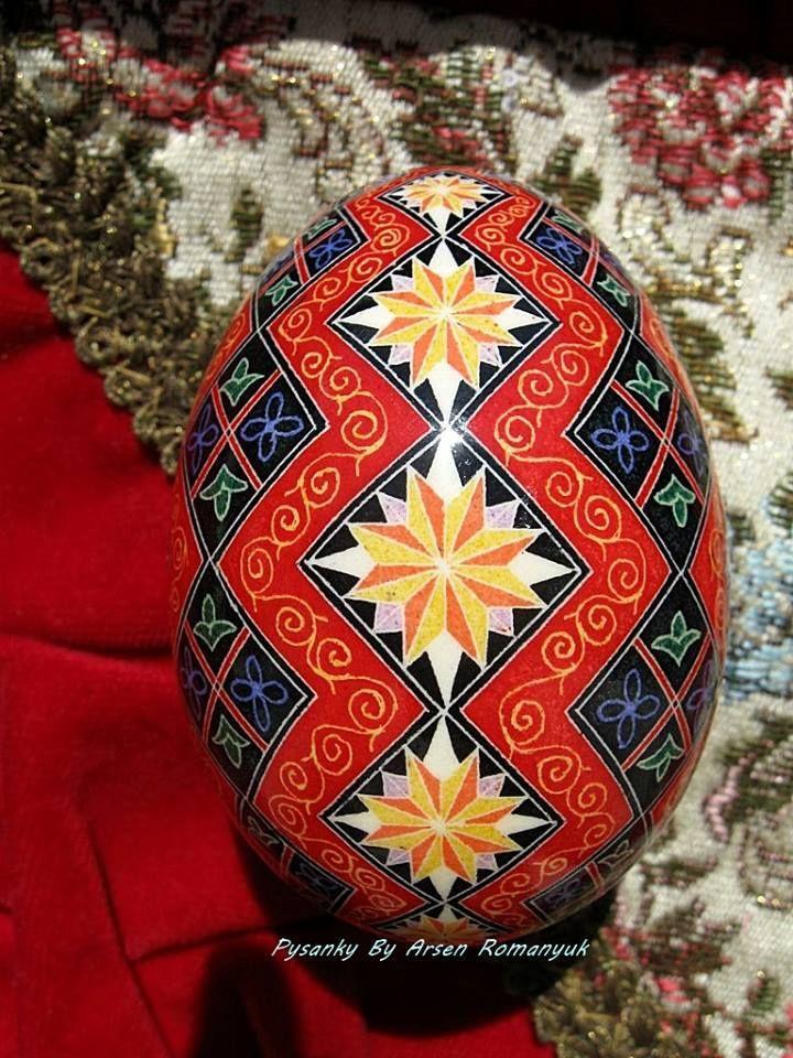 Pysanka art , done by Arsen Romanyuk , Ukraine, from Iryna