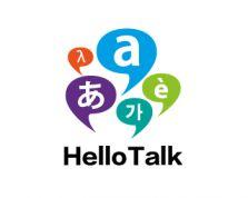 英会話能力アップ気軽にネイティブとチャットできるアプリHelloTalk