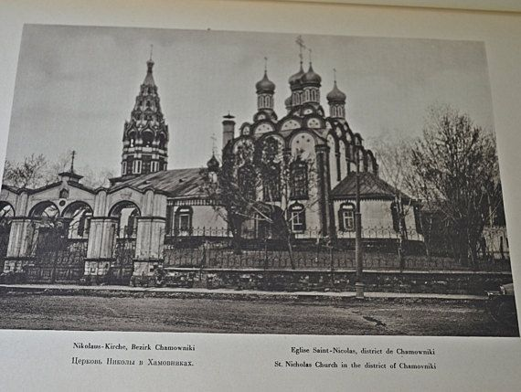 Moskau Alexys A Sidorow 1928 Book Of Photographs by Collectitorium
