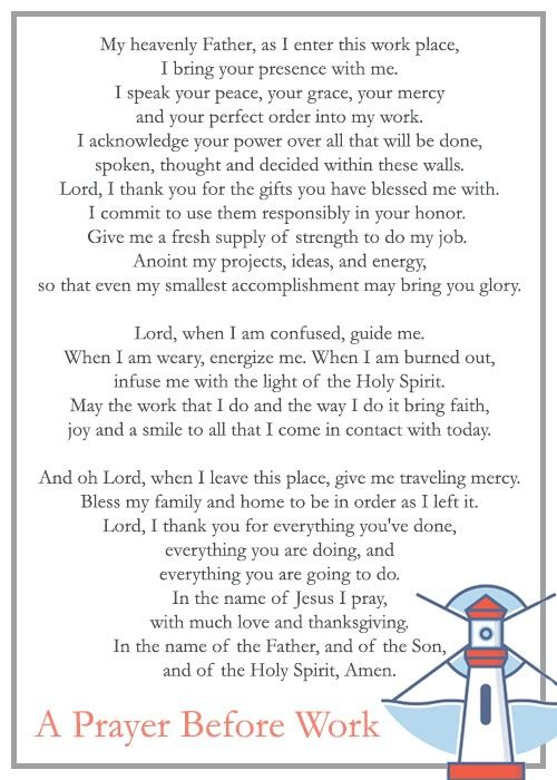 Roman Catholic Archdiocese of Singapore ~Prayer Before Work