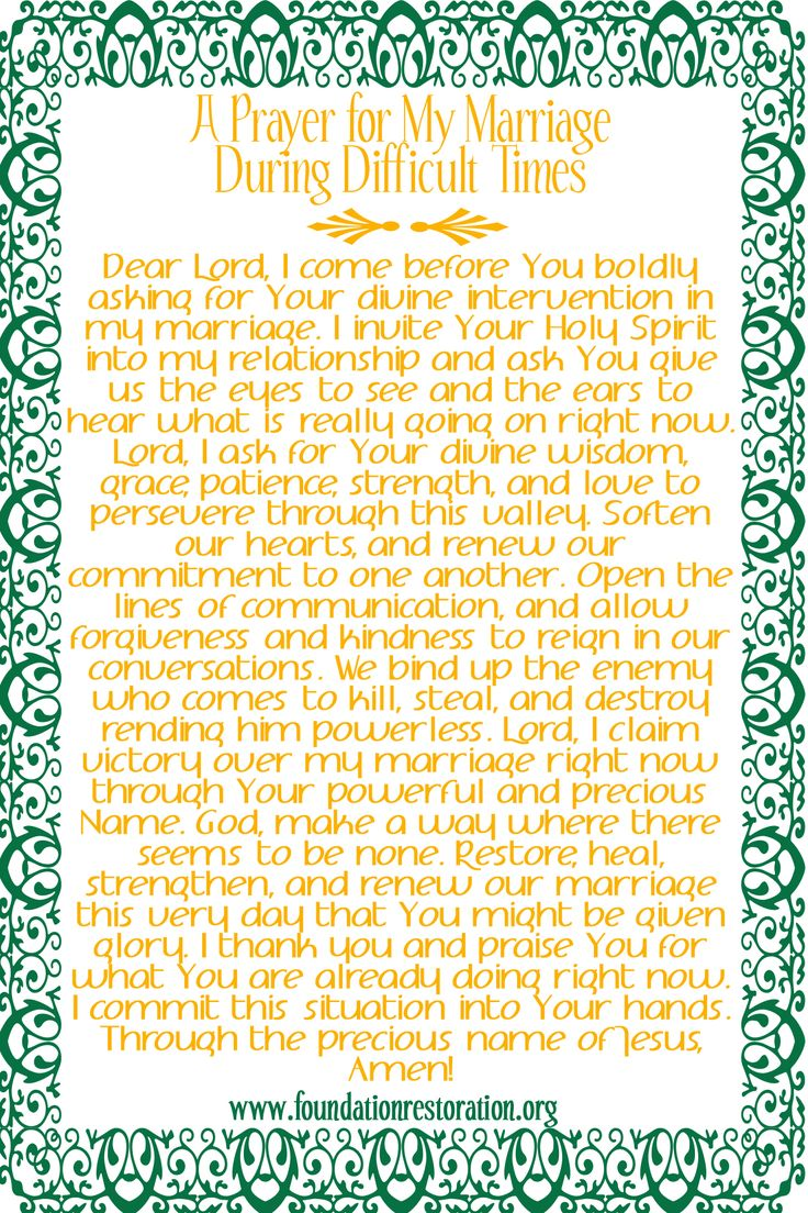 FREE Printable!!! Get a high-res copy of this Prayer for Your Marriage During a Difficult Time!!!