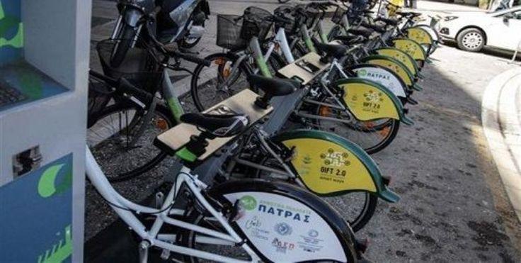 Ξεκινούν αύριο οι εγγραφές για τα κοινόχρηστα ποδήλατα – Σε ποιά σημεία θα δίνονται οι ηλεκτρονικές κάρτες