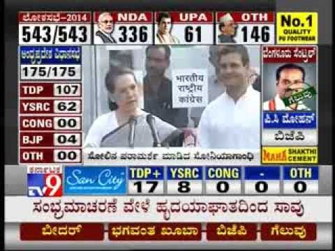 TV9 Live: Lok Sabha Elections 2014 Results - Part 26