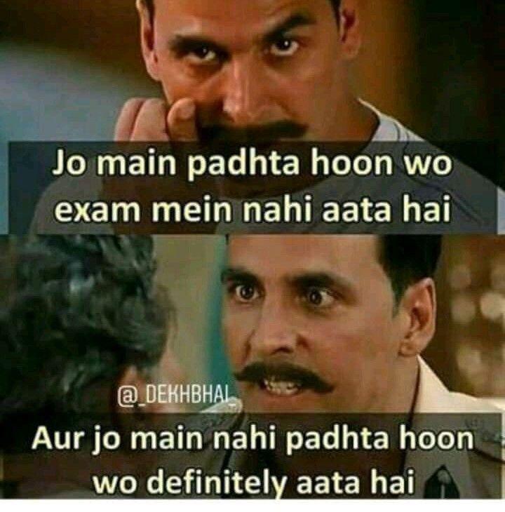 Exam Memes Funny In Hindi Funny Memes 2019