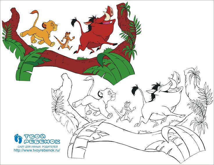 Раскраска Тимон и Пумба