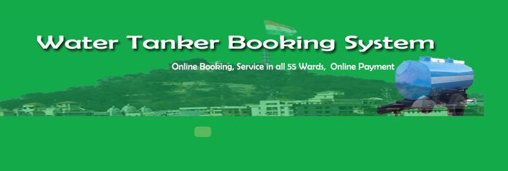 RMV Ranchi Municipal Corporation Online Water Tanker Booking