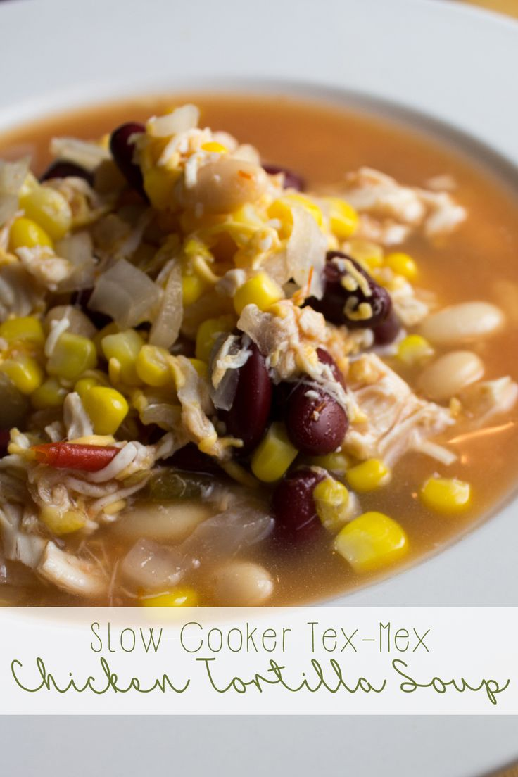 This chicken tortilla soup is perfect for back-to-school because it's a great slow cooker recipe, meaning you set it, forget it, and get on with your day, so dinner is perfectly ready when you're ready to eat! That means after the homework is done, you're done. This chicken tortilla soup is the perfect chicken slow cooker recipe.