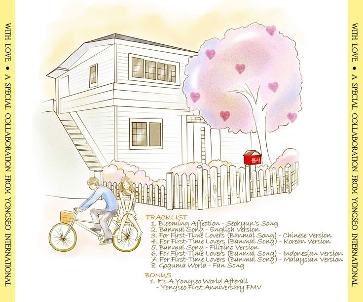 Guguma Couple YongSeo Banmal Song