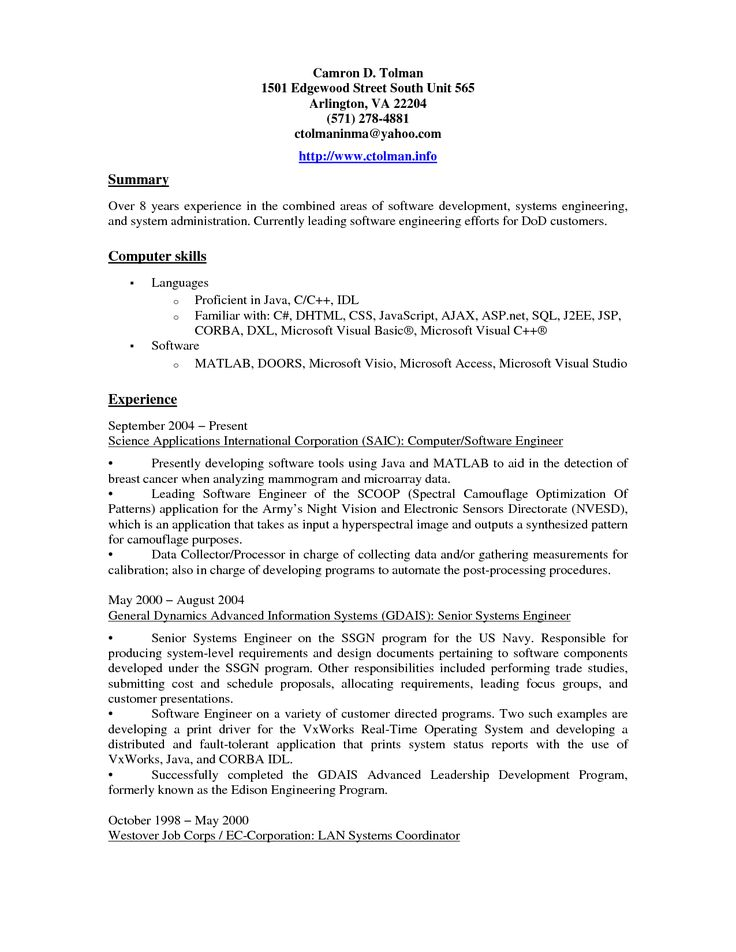 7981 best Resume Career termplate free images on Pinterest - software developer resume example