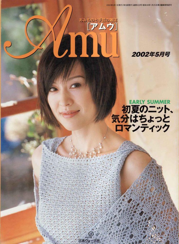 Amu - №5 - 2002