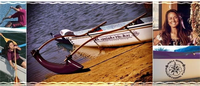 85 Best Outriggers Images On Pinterest Outrigger Canoe