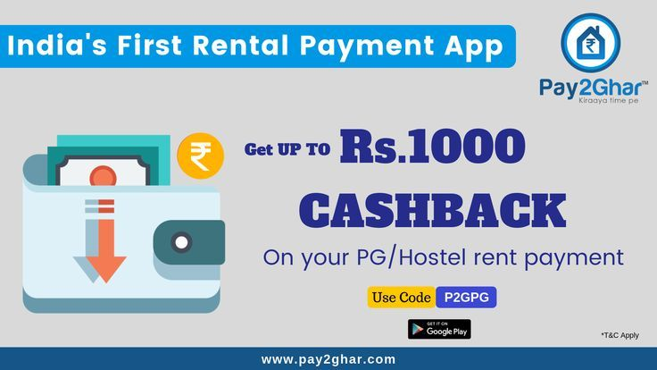 Pay Your Pg Hostel Rent Payment Rental Application App Payment