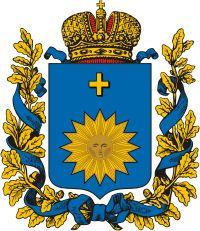 Подольская губерния (Российская империя), герб - векторное изображение