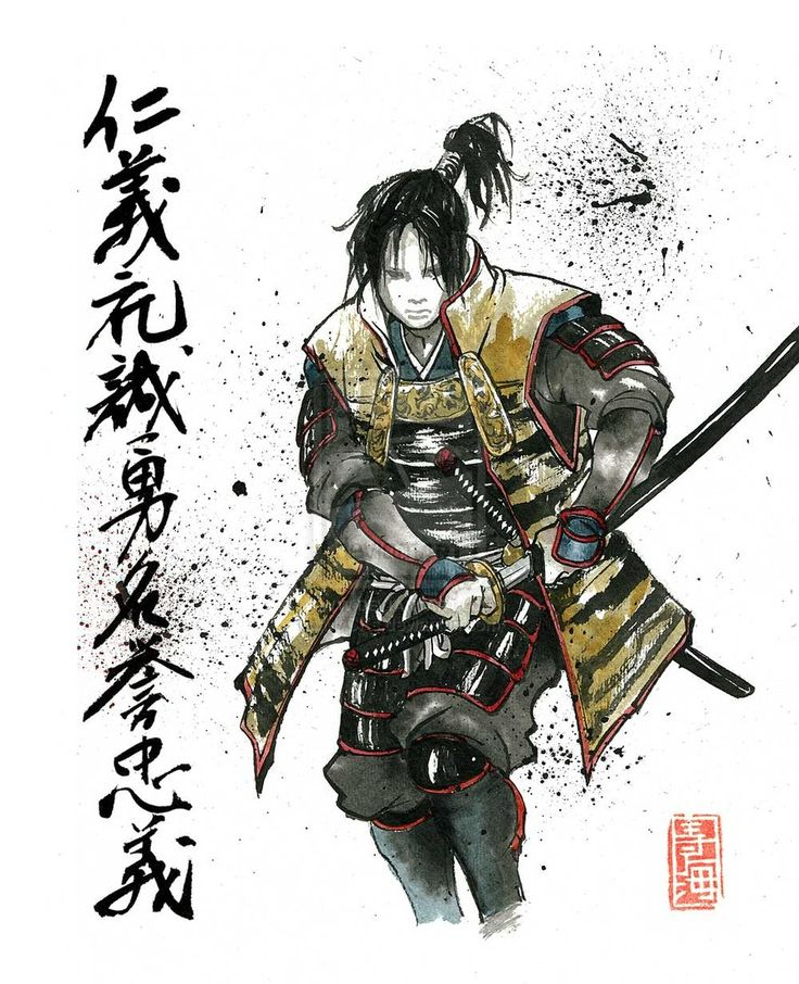 samurai_battou_by_mycks-d32hn2t.jpg (900×1108)