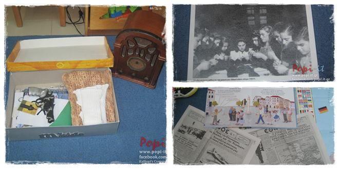 Το κουτί της 28ης Οκτώβρη. Μία πρόταση εξιστόρησης των γεγονότων της 28ης Οκτωβρίου 1940, χρησιμοποιώντας ένα μεγάλο κουτί, με στοιχεία από στιγμές της εποχής