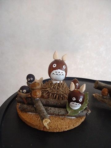Kawaii Handmade Acorn Totoro