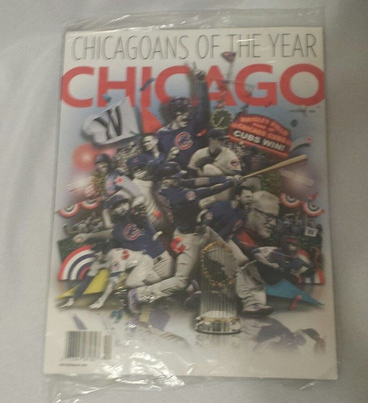 CHICAGO MAGAZINE DEC 2016 CUBS WIN WORLD SERIES NIP! | Sports Mem, Cards & Fan Shop, Vintage Sports Memorabilia, Publications | eBay!