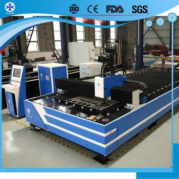 300W fiber cnc laser cutting machine for metal Stainless Steel Carbon Steel Mild Steel cutter Email: sales04@baiweilaser.com