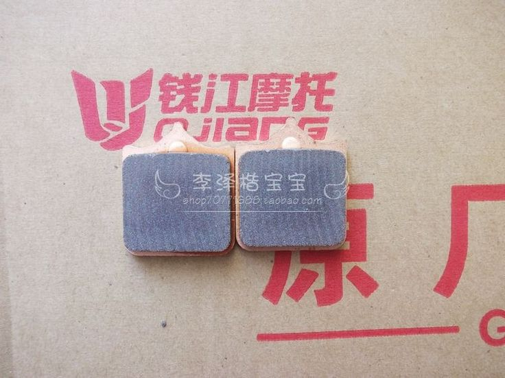 178.00$  Buy now - http://aliwol.worldwells.pw/go.php?t=1537213892 - Qianjiang original Dragon 600 brake shoe front brake fluid Benelli Huanglong 600 front brake pads imported from Taiwan
