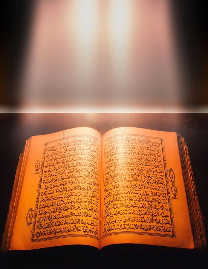 Al Quran Under The Bright Light From God Affiliate Quran Al Bright God Light Ad Quran Stock Images Free Image