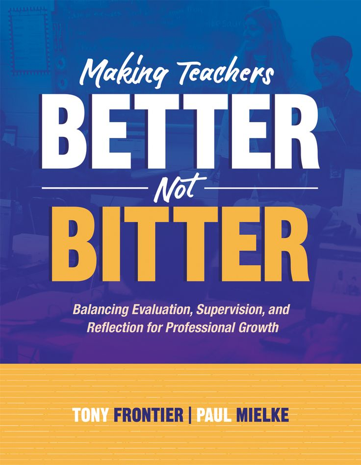 This book helps you acknowledge and support the hard work that teachers do every day to make learning come alive for their students.