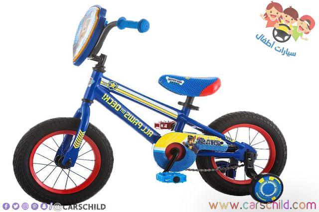 أفضل دراجات الاطفال 2020 نصائح لاختيار دراجة اطفال هوائية مناسبة Bicycle Bike Paw Patrol