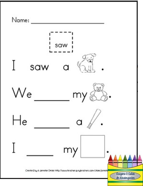 Sight Word practice pages- coordinate with Sight Word Readers.