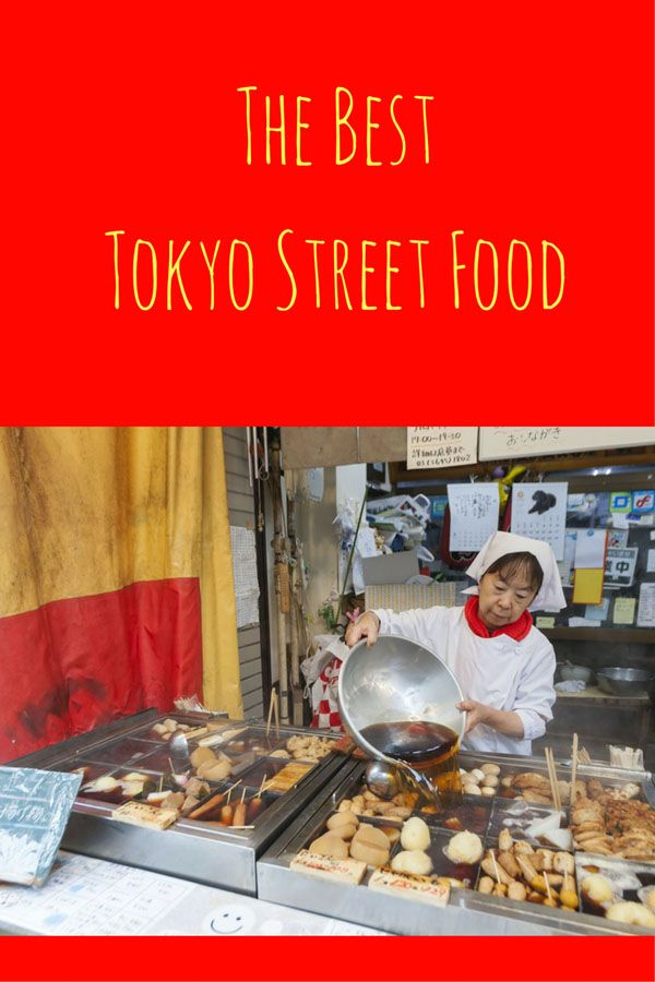 The best street food in Tokyo: a street food tour of Sunamachi street! Yummy!