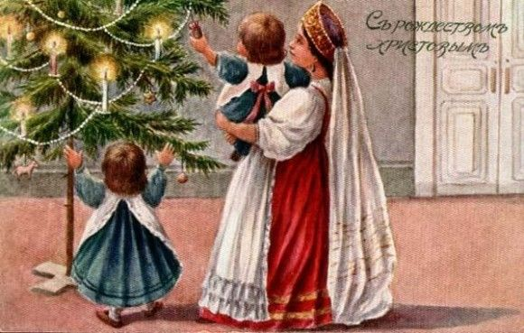 Marry Christmas Russia