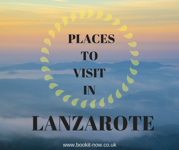 Book your All Inclusive Lanzarote Holidays package and get accommodation in world class hotels at cheap rates in the island