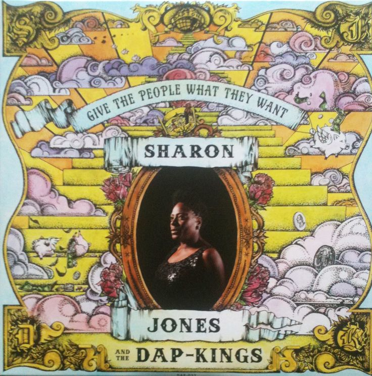 Sharon Jones & the Dap-Kings - Give the People What They Want (2014 Album). Worth buying for the ballsy revivalist soul single 'Retreat' alone.  Six of the tracks on Amy Winehouse's 2006 album Back to Black feature various members of the Dap-Kings. They also feature on Mark Ronson's Uptown Funk single.  https://en.wikipedia.org/wiki/Give_the_People_What_They_Want_(Sharon_Jones_%26_the_Dap-Kings_album)