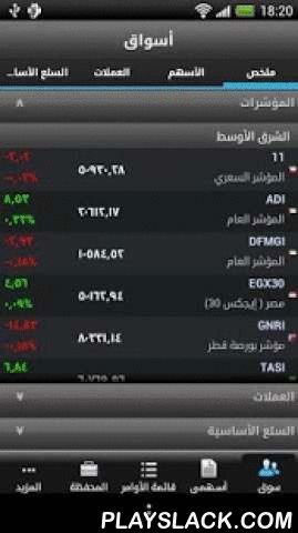 MubasherTrade Egypt  Android App - playslack.com , MubasherTrade provides online trading, real-time quotes, news & announcements and tools that keep you up-to-date with market activities in Egyptian Market. It is the latest addition to the world class Mubasher software suite that offers investors the ability to trade online along with real-time prices, charting and much more value-added features and functions to keep you up to date with the market through your Android.- Place…