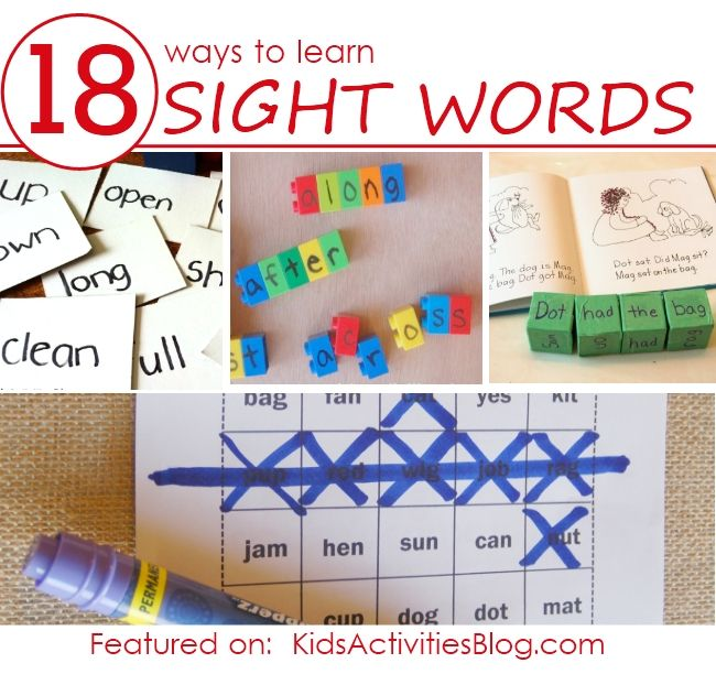 18 ways to learn sight words with your kids - LOVE how this is made more fun and games than studying!