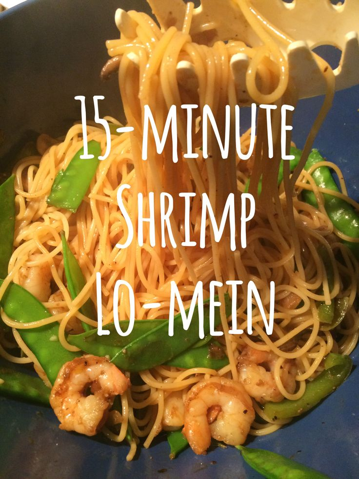 I can now have Shrimp Lo Mein faster than takeout! This is the most delicious recipe. Even better is how quickly it comes together on those busy nights. Quick Meals. Busy Night Meals. Quick Dinner idea.