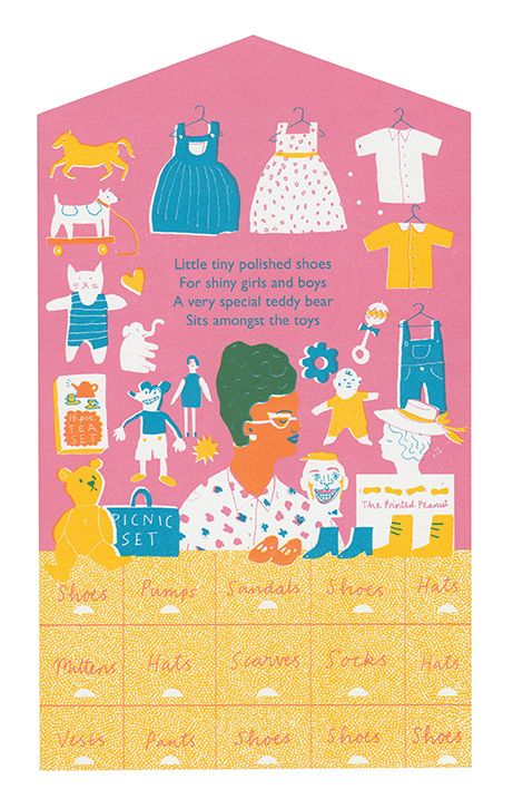 Inside the Children's Outfitters on a British High Street - Up My Street - Louise Lockhart | Illustration | Design | The Printed Peanut available to buy online at www.theprintedpeanut.co.uk